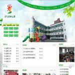 太湖县工人文化宫幼儿园