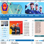 交警大队网站