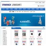 上海阀门网站