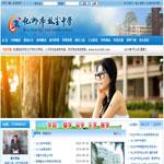 中学教育网站