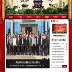 深圳商会同盟