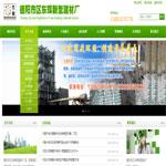 绿色环保建材网站