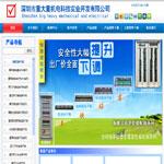继电器处理器集成电路网站