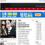 IT资讯网企业网站模板