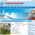 教育政府网站