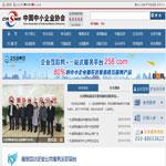 泰州中小企业协会网