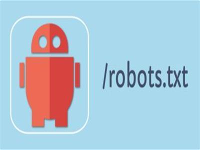 网站误封robots该如何解决?