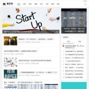 个人网站博客文章新闻资讯自适应HTML5响应式手机模板