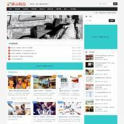 新闻资讯下载整站自适应HTML5响应式模板