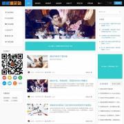 图片新闻博客文章下载,自适应HTML5响应式手机网站